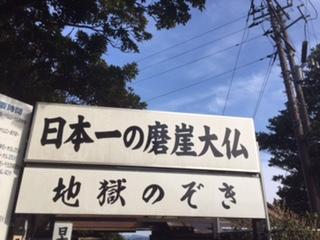 f:id:yamamori_choco:20170330221830j:plain