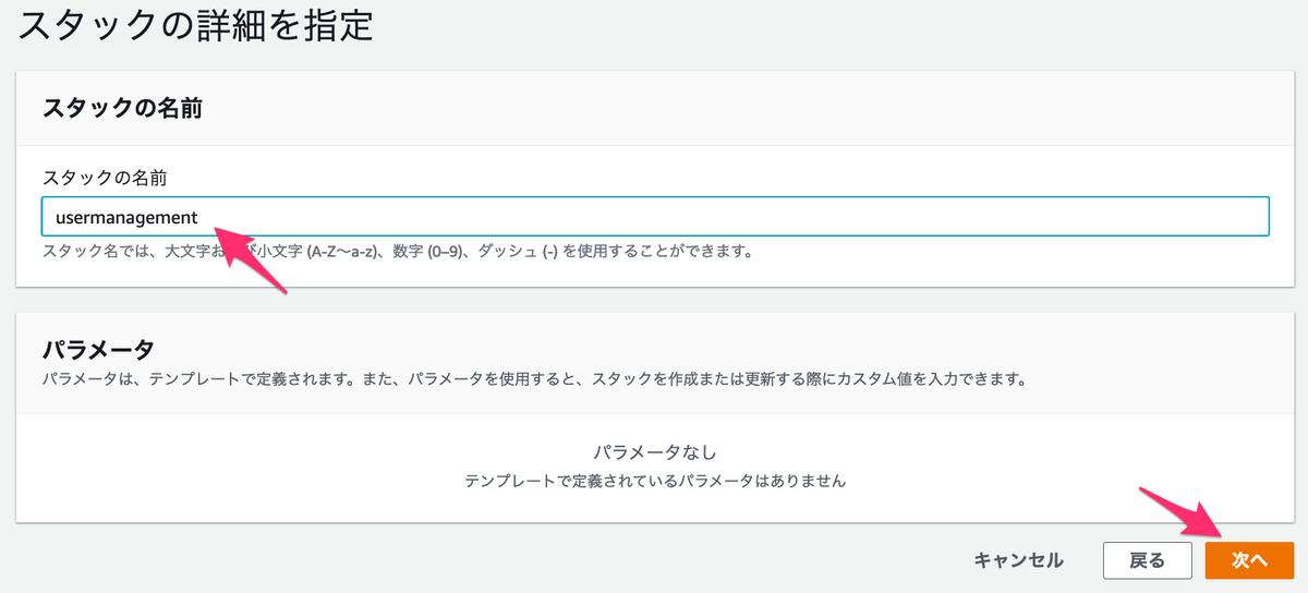 f:id:yamamoto-kazuyasu:20190813122929p:plain