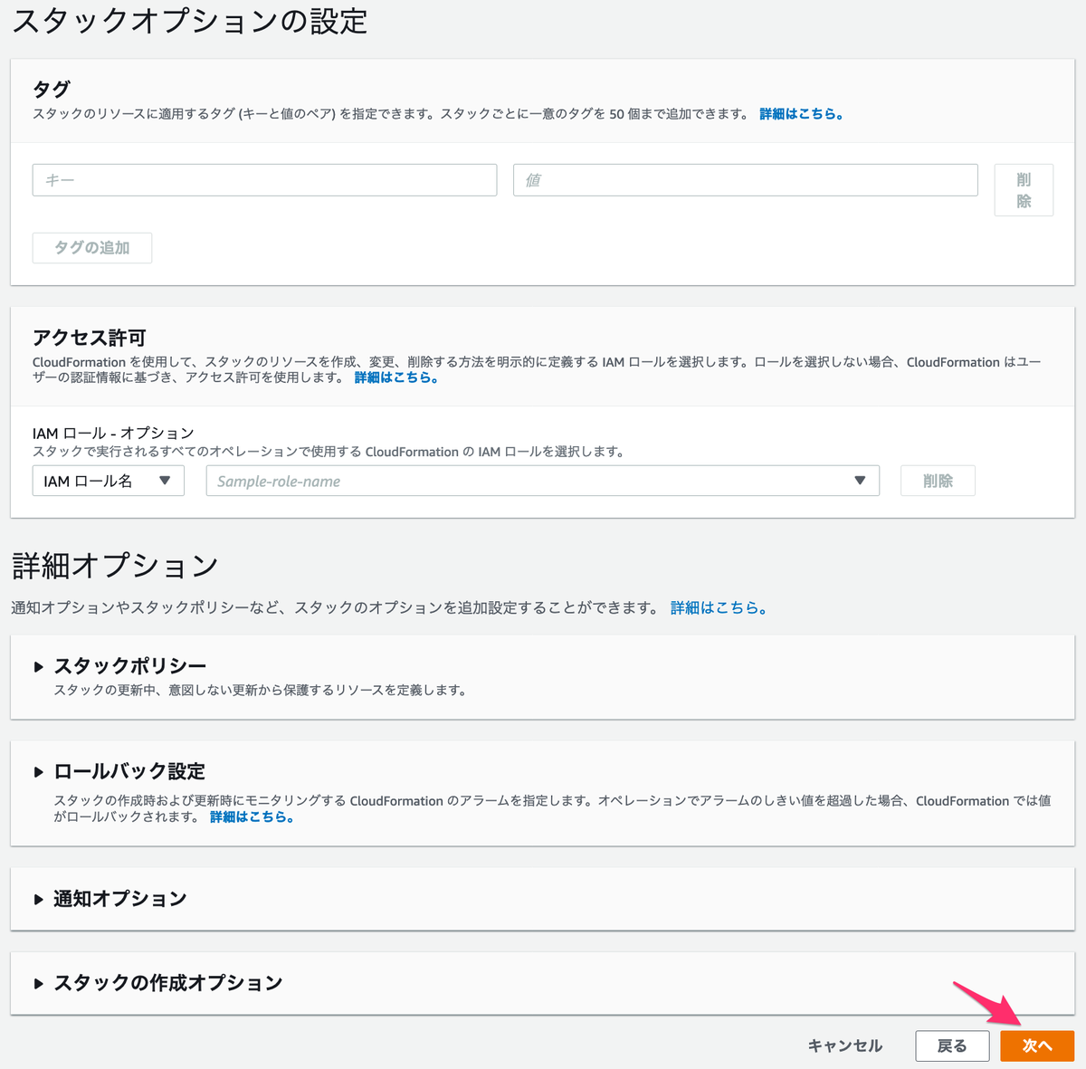 f:id:yamamoto-kazuyasu:20190813122946p:plain