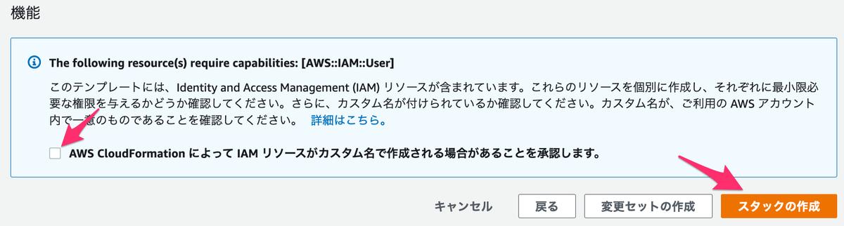 f:id:yamamoto-kazuyasu:20190813122956p:plain