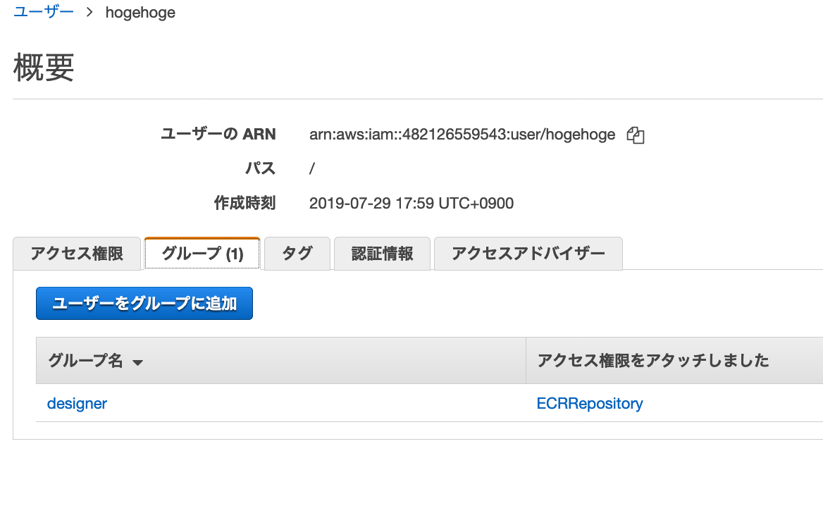 f:id:yamamoto-kazuyasu:20190813123131p:plain