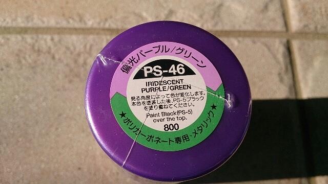 f:id:yamamoto-nice:20161105174513j:plain