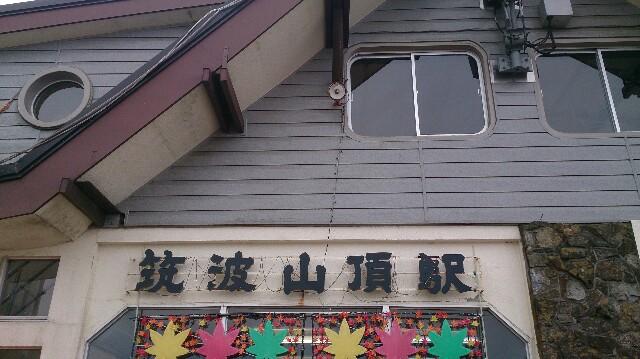 f:id:yamamoto-nice:20161213080504j:plain