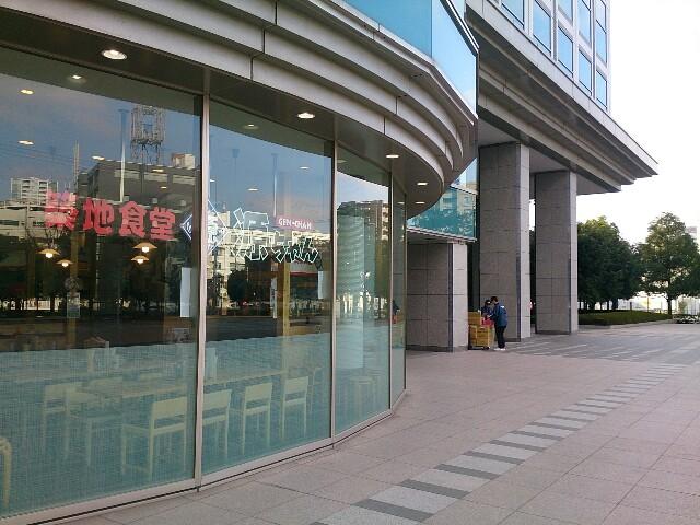 f:id:yamamoto-nice:20170130200741j:plain