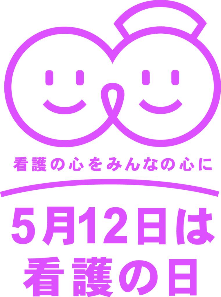 f:id:yamamoto-urology:20180512122642j:plain