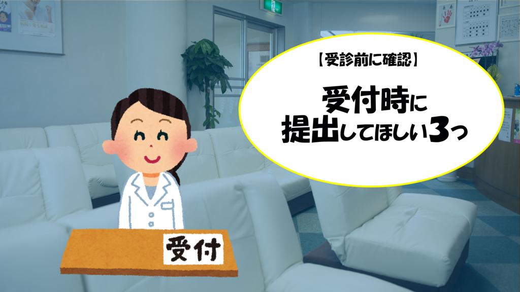 f:id:yamamoto-urology:20180517163151j:plain
