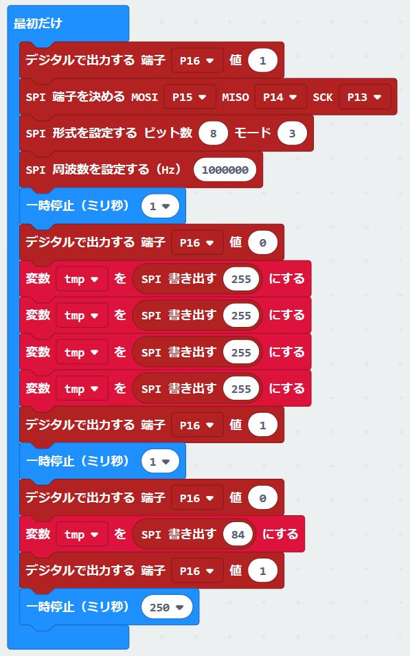 f:id:yamamoto-works:20181216200112p:plain