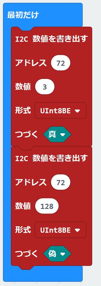 f:id:yamamoto-works:20181216225448p:plain