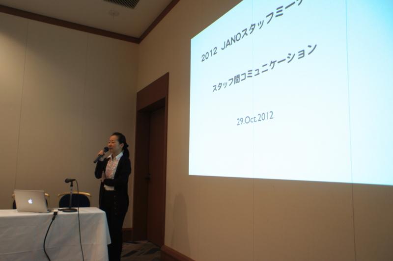 f:id:yamamoto0918:20121029100202j:image:w400