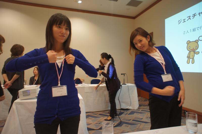 f:id:yamamoto0918:20121029101925j:image:w400