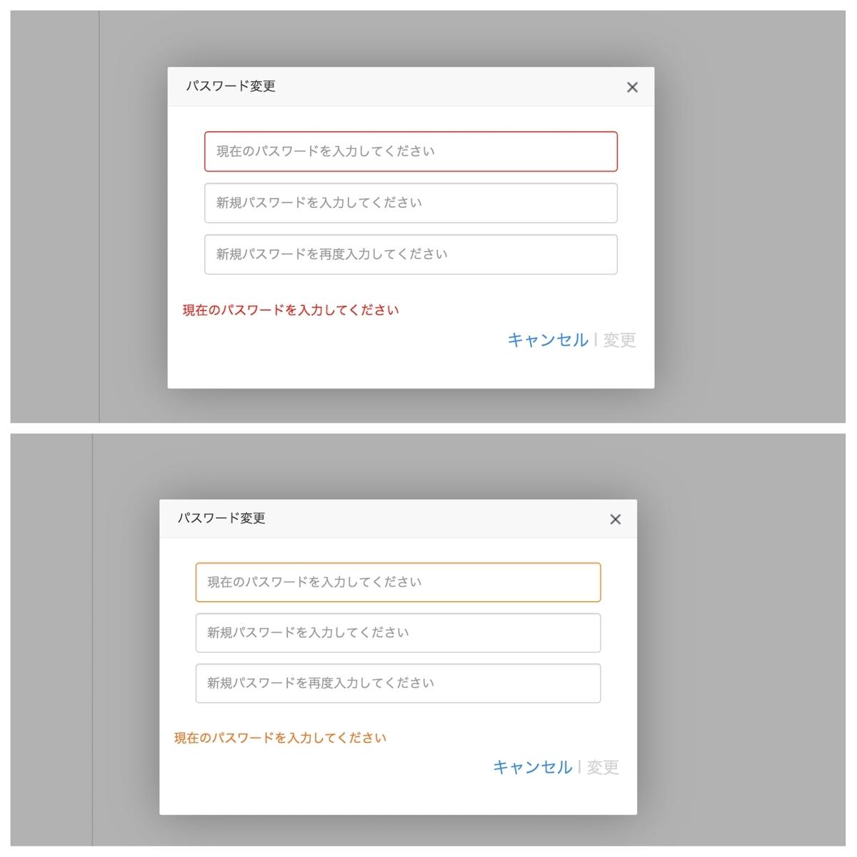 f:id:yamamoto5555:20200311094711j:plain