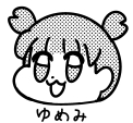 f:id:yamamoto_at_home:20170627220108j:plain