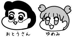 f:id:yamamoto_at_home:20170627220306j:plain