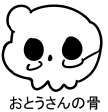 f:id:yamamoto_at_home:20170627222651j:plain