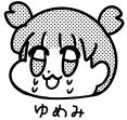 f:id:yamamoto_at_home:20170627222731j:plain