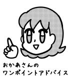 f:id:yamamoto_at_home:20170629032846j:plain