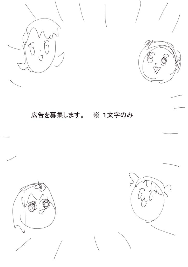 f:id:yamamoto_at_home:20171027221917p:plain