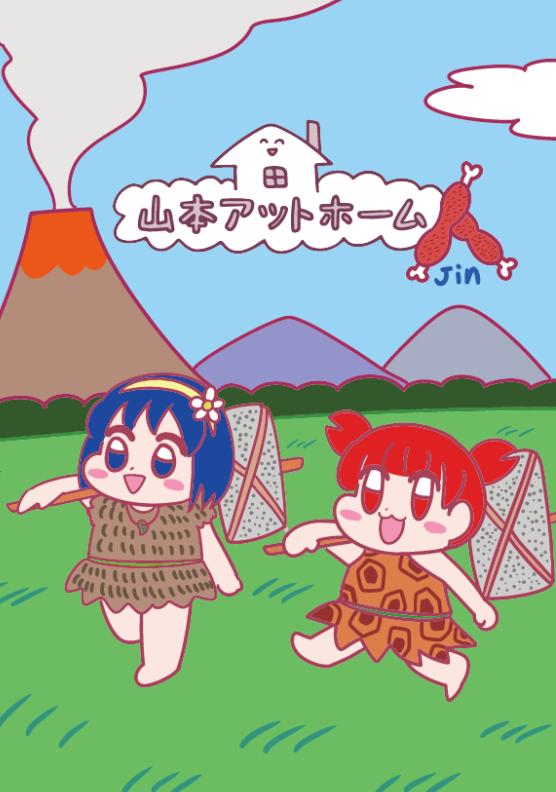 f:id:yamamoto_at_home:20171121235124p:plain