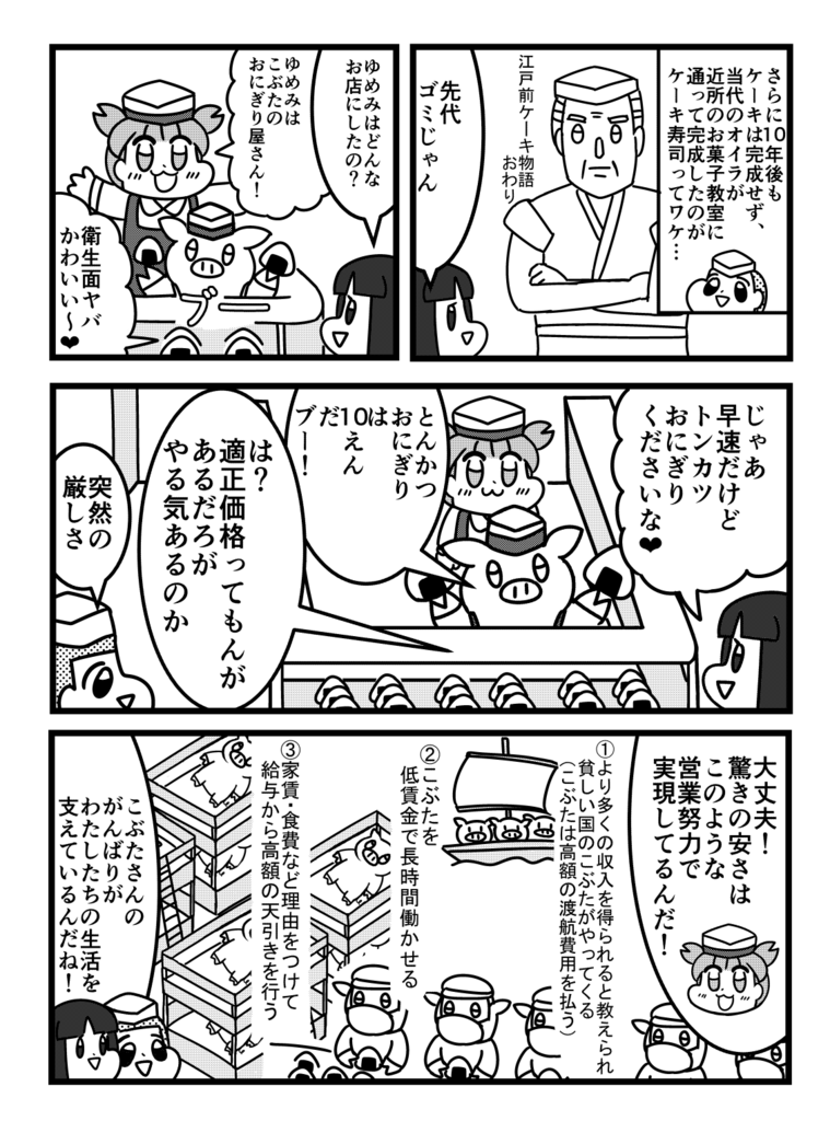 f:id:yamamoto_at_home:20180519135705p:plain