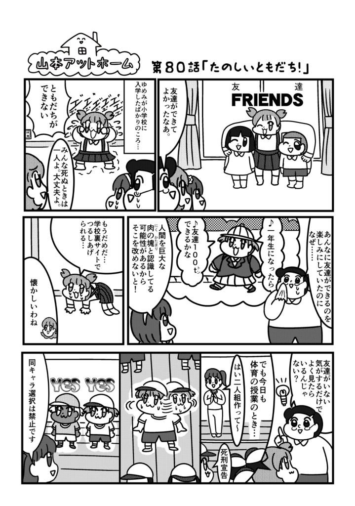f:id:yamamoto_at_home:20180722160228p:plain
