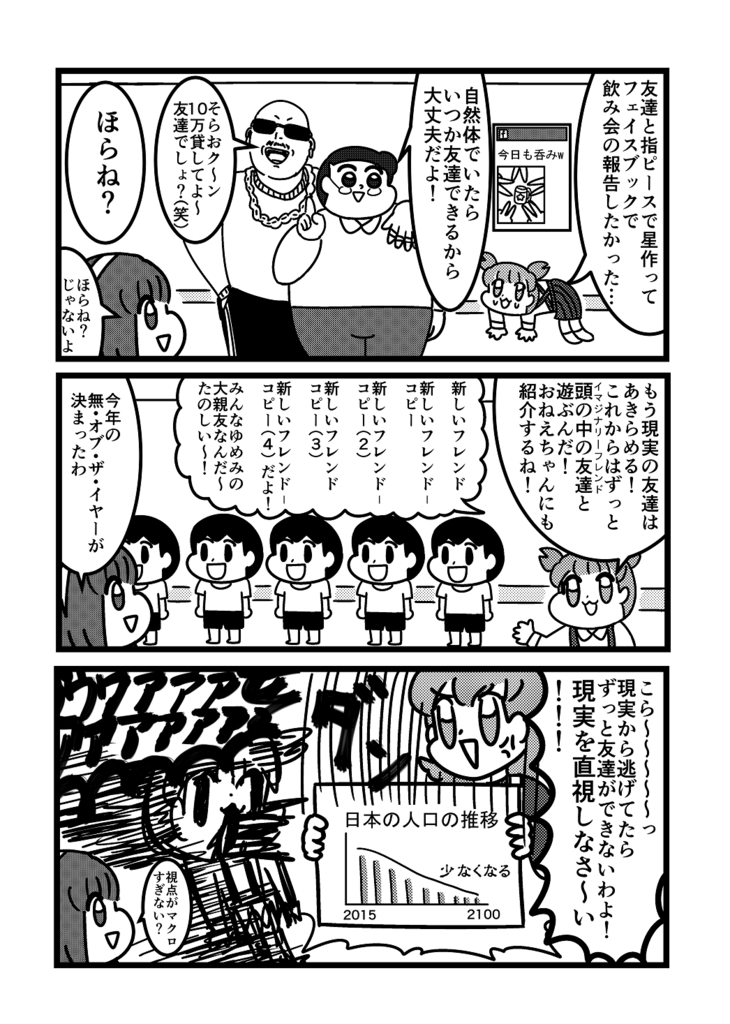 f:id:yamamoto_at_home:20180722160239p:plain