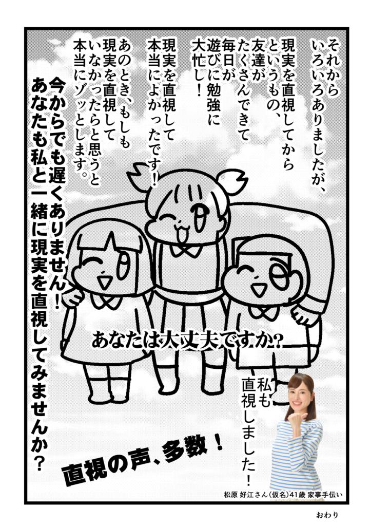 f:id:yamamoto_at_home:20180722160242p:plain