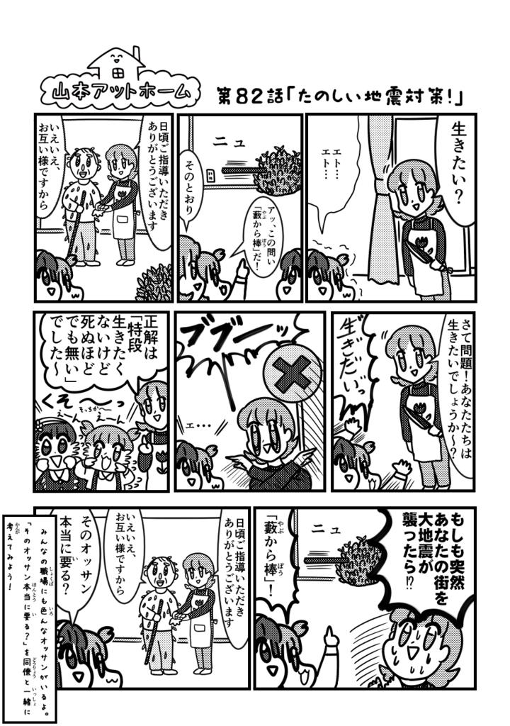f:id:yamamoto_at_home:20181112131710p:plain