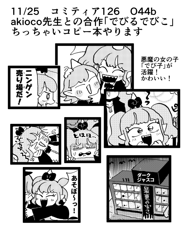 f:id:yamamoto_at_home:20181122015635p:plain