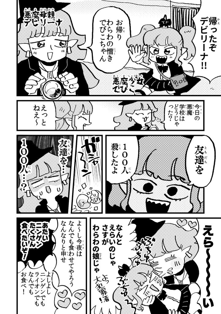 f:id:yamamoto_at_home:20181129014616j:plain