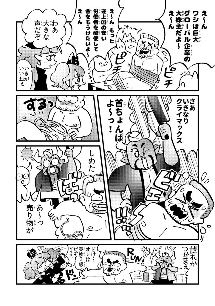 f:id:yamamoto_at_home:20181129014711j:plain