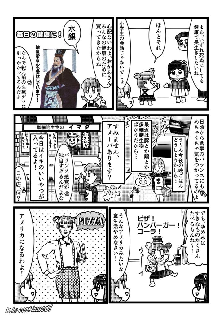 f:id:yamamoto_at_home:20181204203421p:plain