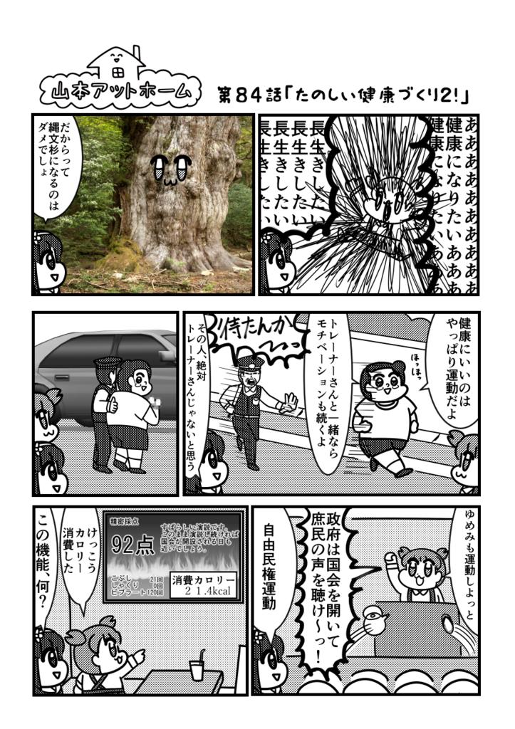 f:id:yamamoto_at_home:20181211232536p:plain