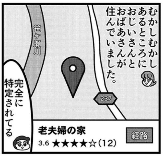 f:id:yamamoto_at_home:20190505194217j:plain