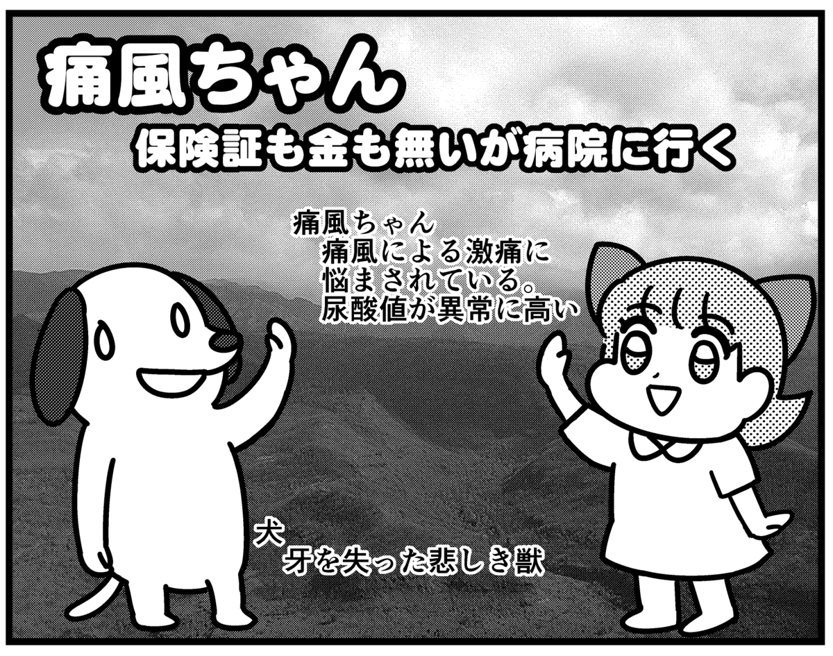 f:id:yamamoto_at_home:20190612185514p:plain