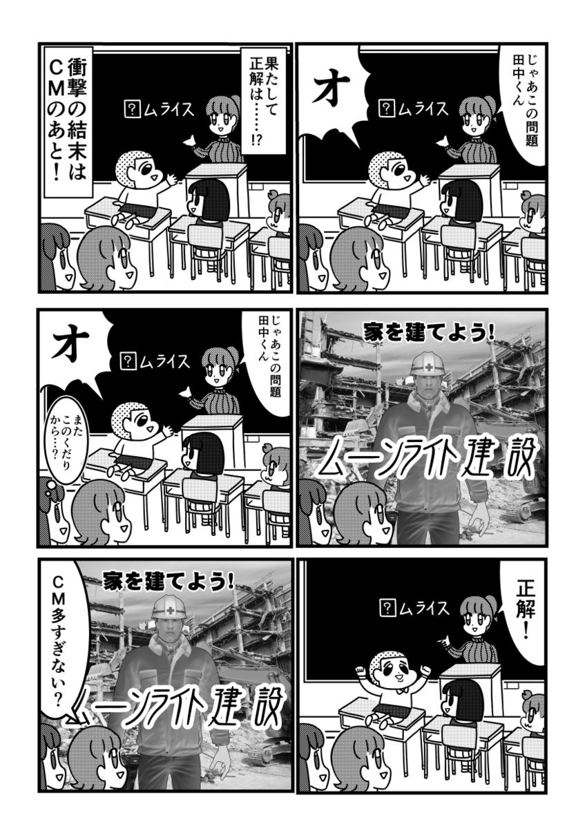 f:id:yamamoto_at_home:20190810155601p:plain