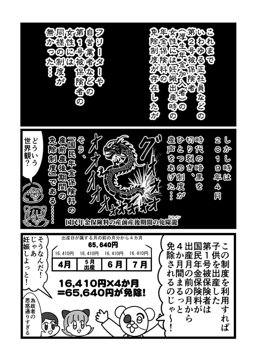f:id:yamamoto_at_home:20191002180117p:plain