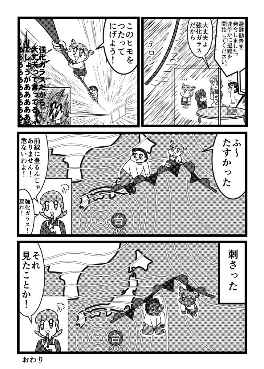 f:id:yamamoto_at_home:20191022220605p:plain