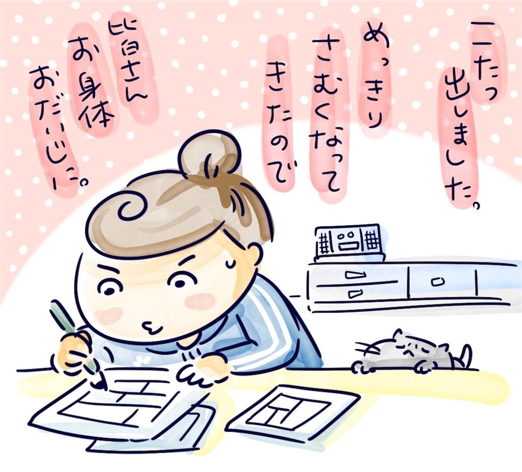 f:id:yamamotoari:20161102130216j:image