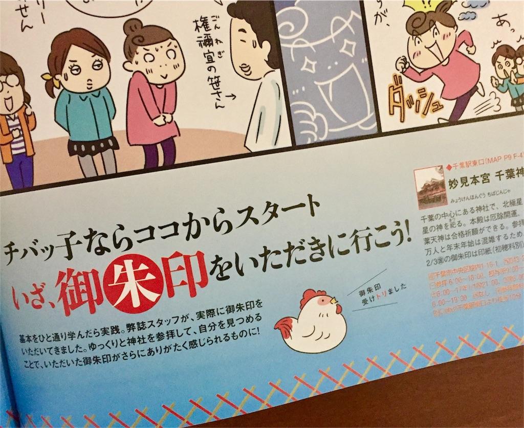 f:id:yamamotoari:20161108165138j:image