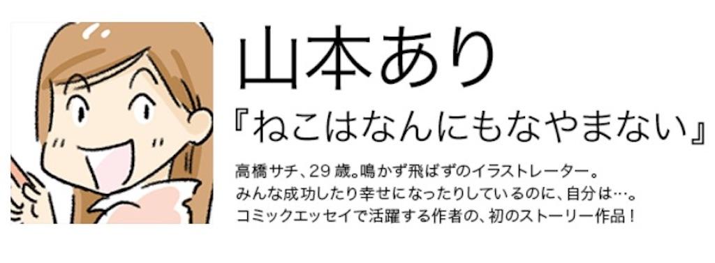 f:id:yamamotoari:20170330130836j:image
