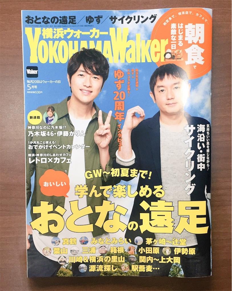 f:id:yamamotoari:20170421181110j:image