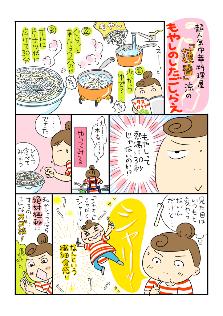 f:id:yamamotoari:20170827232931j:plain