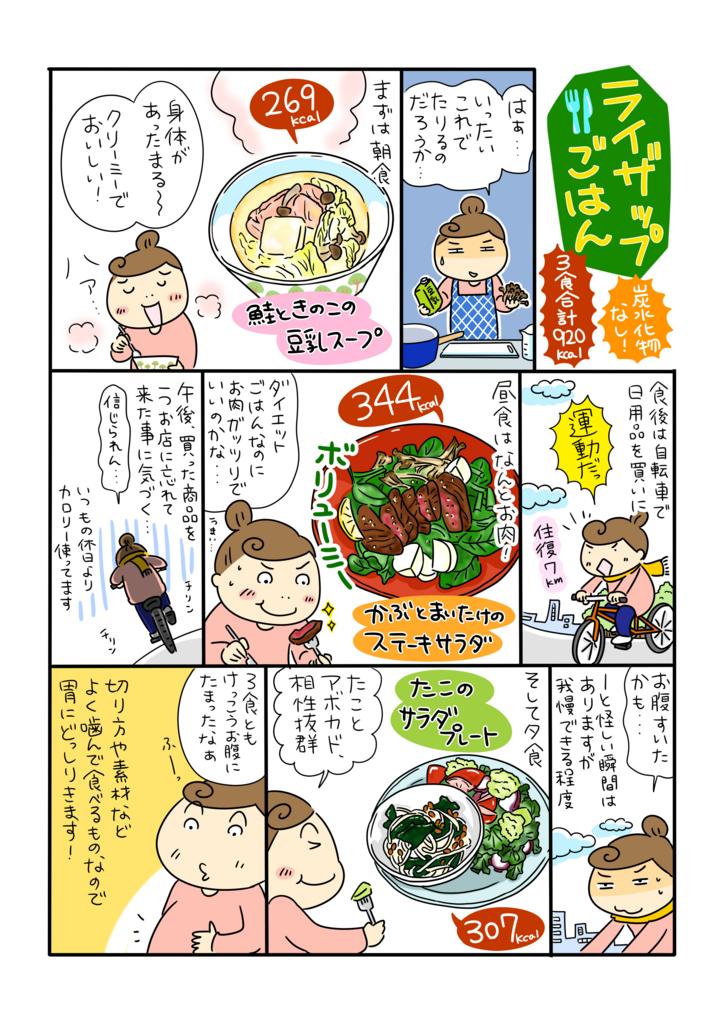 f:id:yamamotoari:20170827233040j:plain