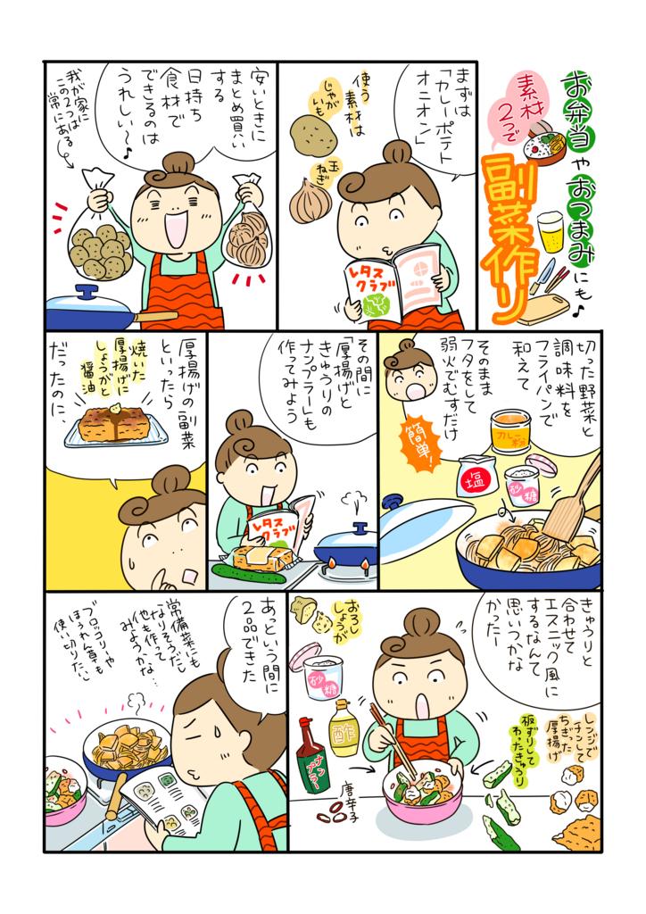 f:id:yamamotoari:20170827233148j:plain