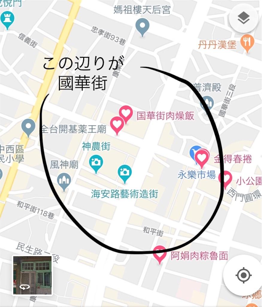 f:id:yamamotoari:20180309123014j:image
