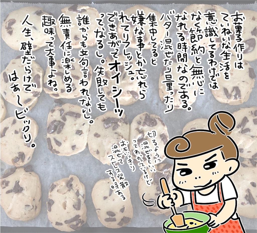 f:id:yamamotoari:20180704190200j:image