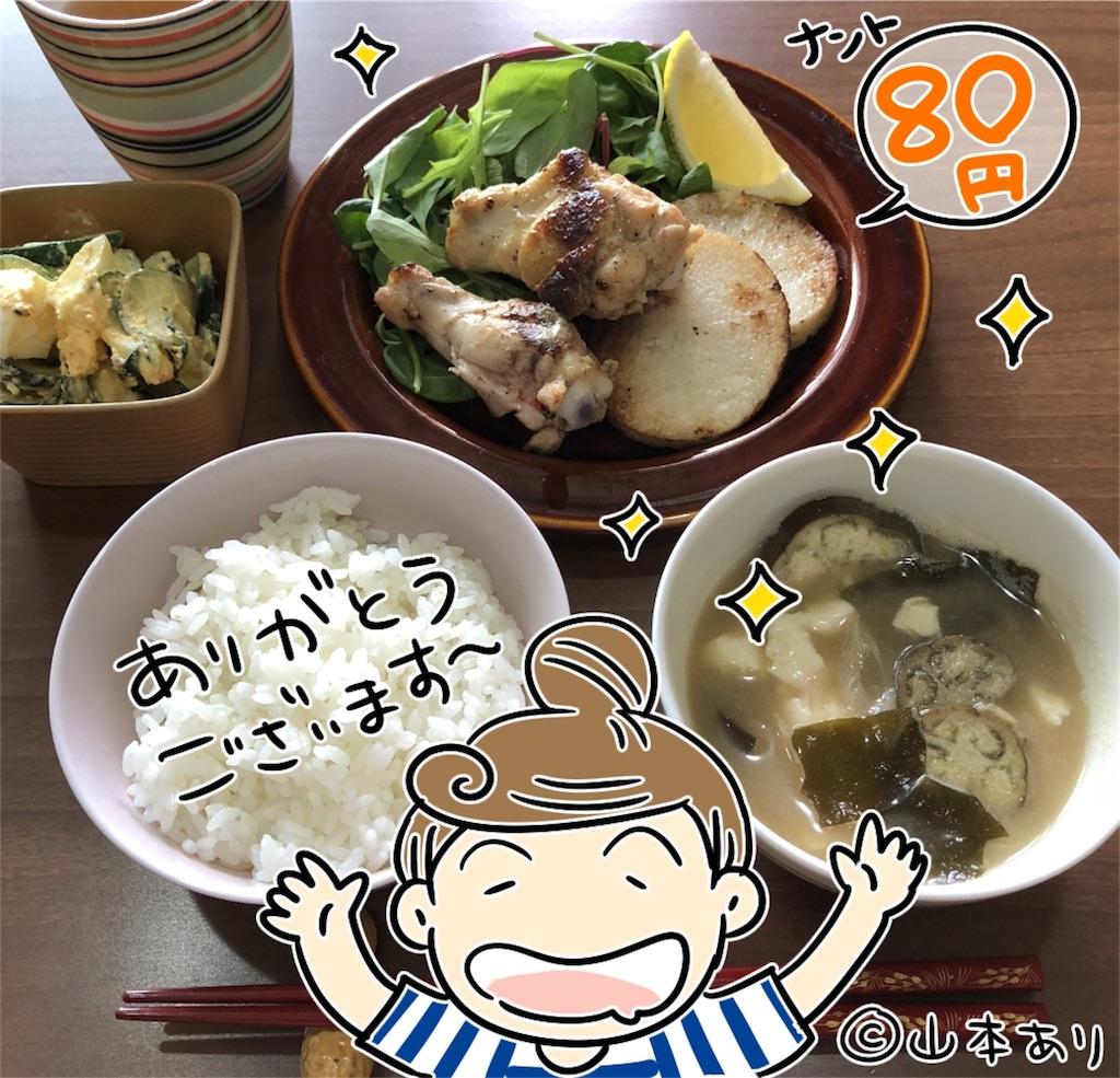 f:id:yamamotoari:20180826140530j:image