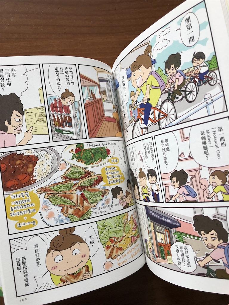 f:id:yamamotoari:20181107124227j:image