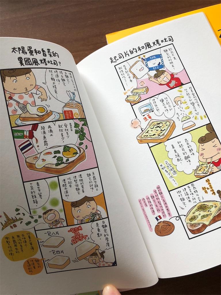 f:id:yamamotoari:20181107124231j:image