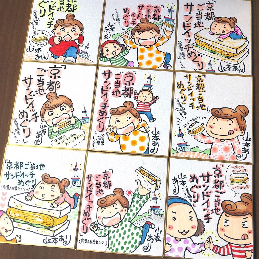 f:id:yamamotoari:20190201004508j:image